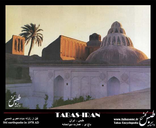 http://anthropology.tabasenc.ir/wp-content/uploads/2014/06/no-garden-tabas-10.jpg