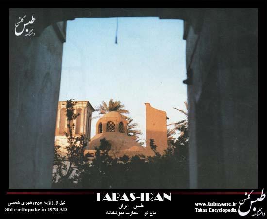 http://anthropology.tabasenc.ir/wp-content/uploads/2014/06/no-garden-tabas-11.jpg