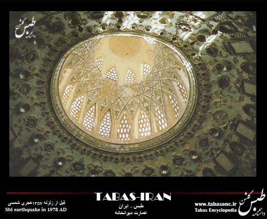 http://anthropology.tabasenc.ir/wp-content/uploads/2014/06/no-garden-tabas-2.jpg