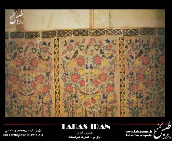 http://anthropology.tabasenc.ir/wp-content/uploads/2014/06/no-garden-tabas-5.jpg