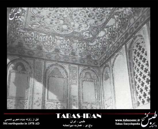 http://anthropology.tabasenc.ir/wp-content/uploads/2014/06/no-garden-tabas-7.jpg