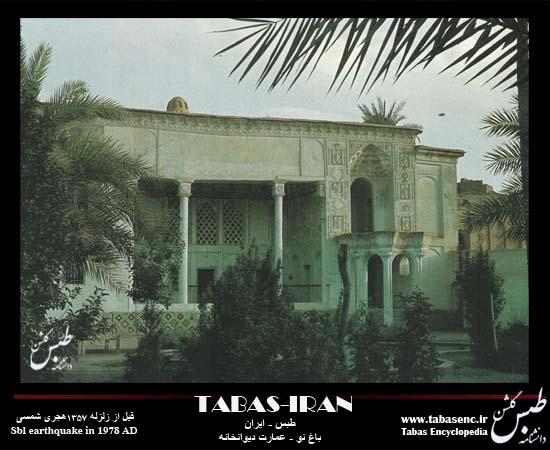 http://anthropology.tabasenc.ir/wp-content/uploads/2014/06/no-garden-tabas-8.jpg