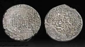 سکه صفوی با ضرب نام طبس