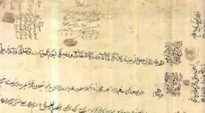 وصیتنامه حاج محمد حسن تاجر طبسی