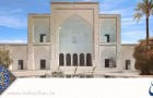 مدرسه و حسینیه خان